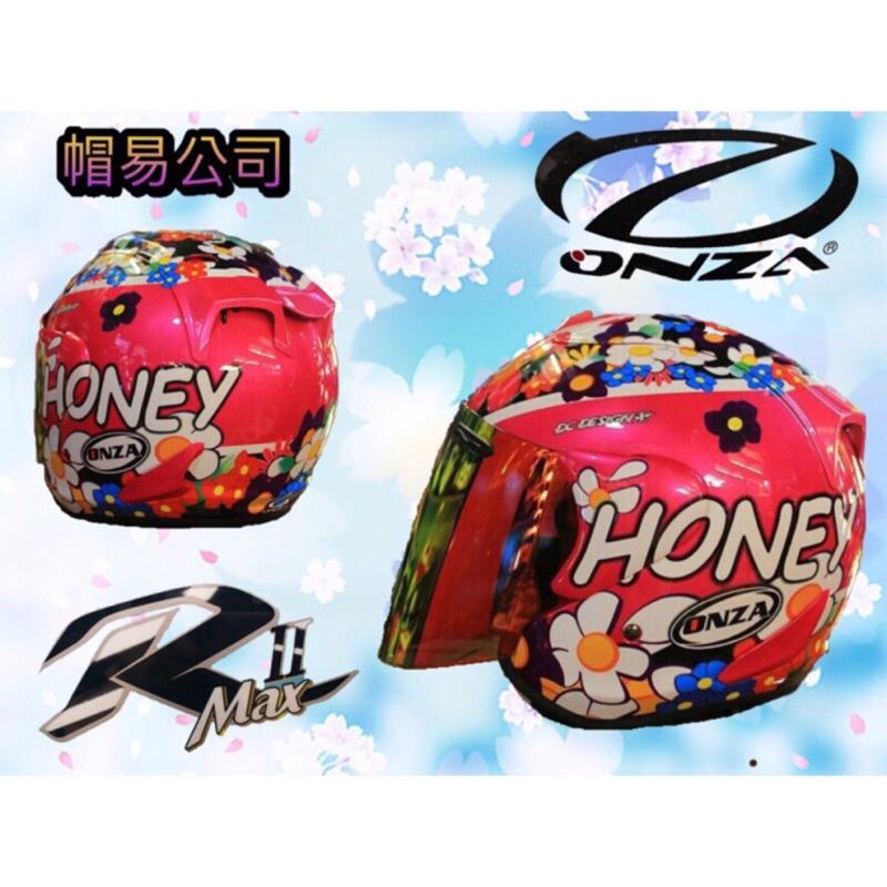 ☆帽易公司☆ 新款!! ONZA MAX-R2 2代 限量彩繪 HONEY 3/4罩 半罩 全罩+送七彩電鍍片
