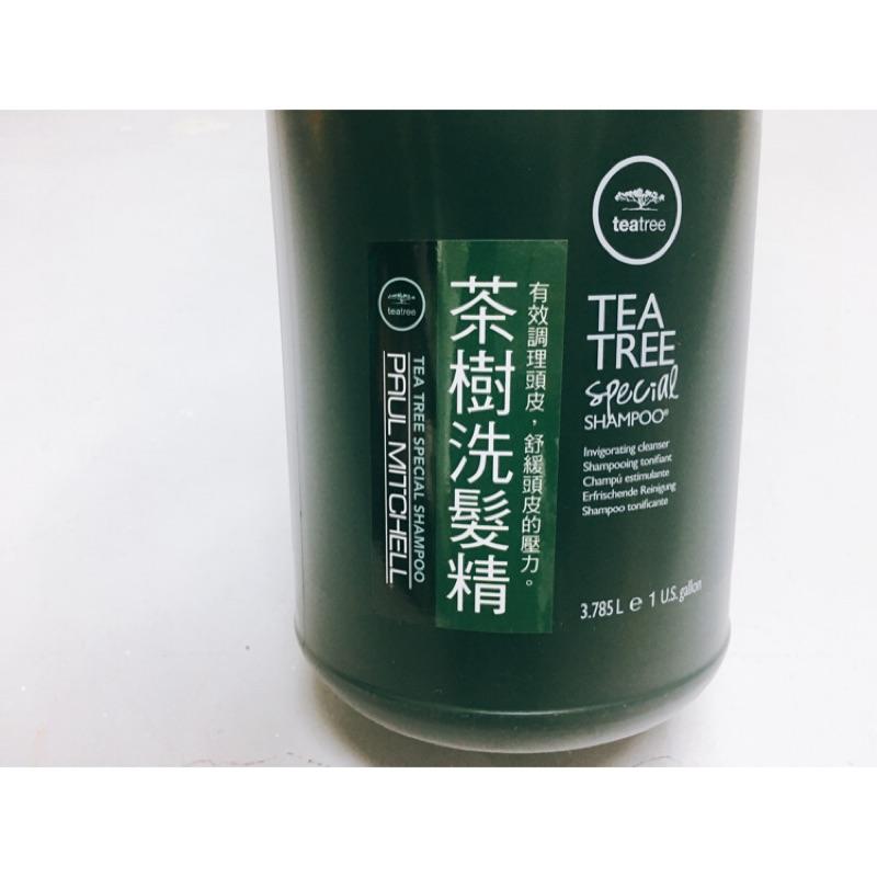 肯邦公司貨 茶樹洗髮精  3.785L