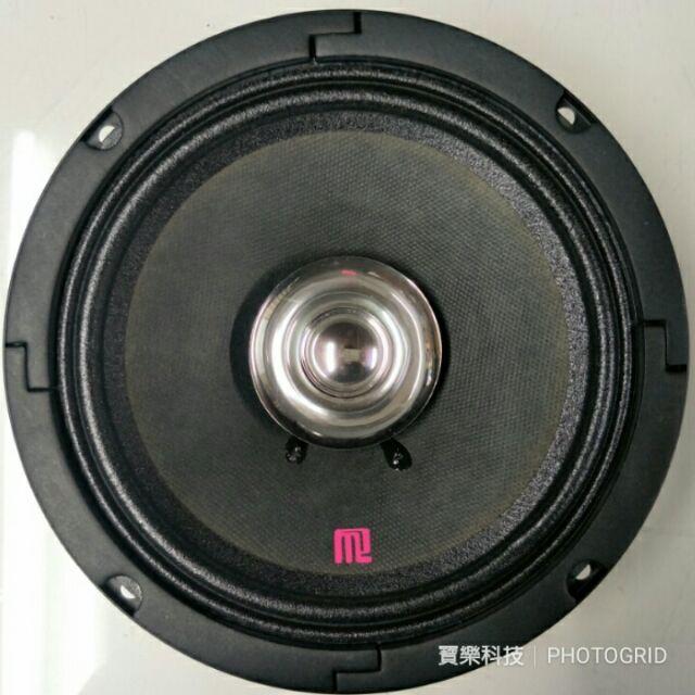 馬丁羅蘭 PA 6.5 吋 全音域 喇叭單體 黑牌版