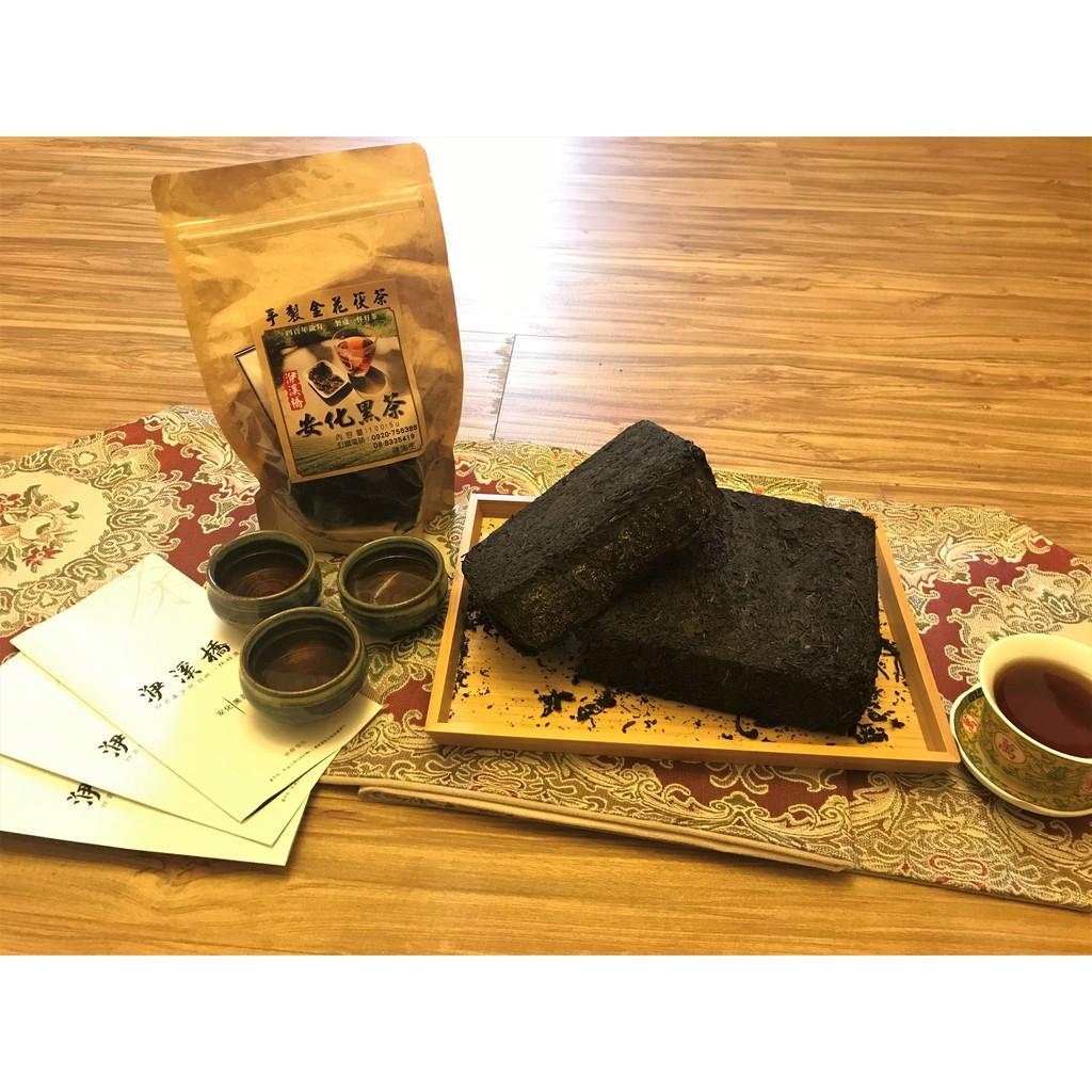 安化黑茶茯磚(小包裝100g)