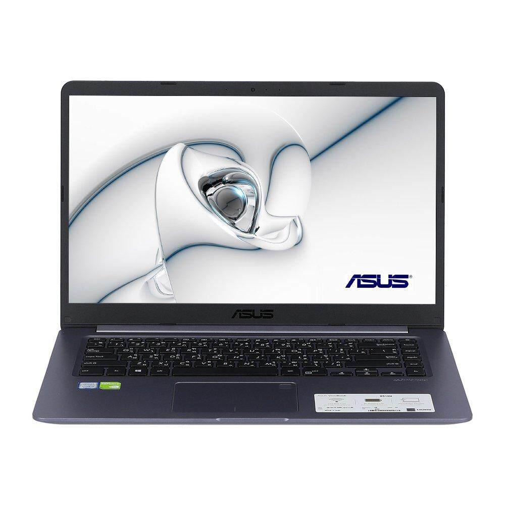 NOTEBOOK (โน้ตบุ๊ค) ASUS X510UF-BR130T (GRAY)