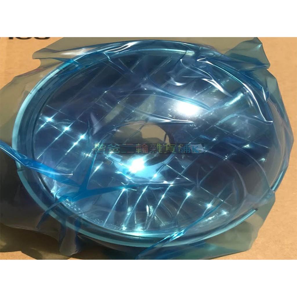 山葉 公司品【前燈單元 2NB】E-VINO50 電動車 前大燈透明 燈殼、螺帽、彈簧 Y808E
