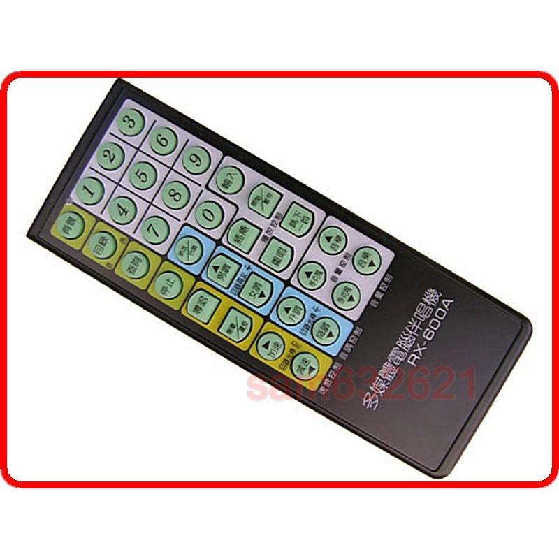 金嗓點歌機遙控器,適用RX-600.RX-602.RX-800.RX-605