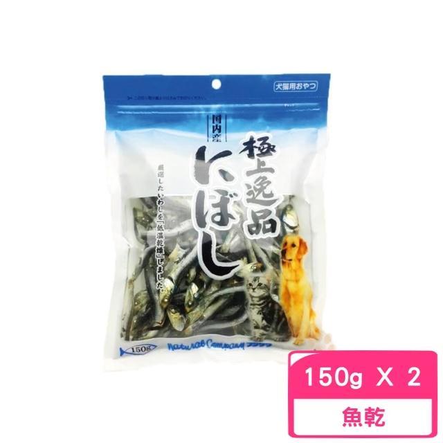 【藤澤】極上逸品珍味魚乾150g