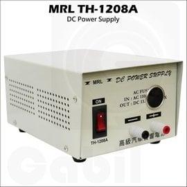 MRL TH-1208A 高級汽車音響 小車機 手持機 家用 電源供應器 110V轉13.8V 變壓器 轉換器