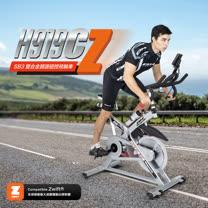 【BH】H919C SB3 磁控飛輪健身車-限時特殺