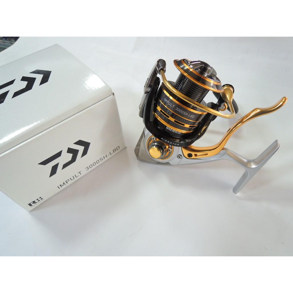 DAIWA 頂級手煞車捲線器 IMPULT 3000SH-LBD (公司貨)