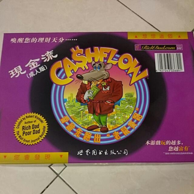 二手 桌遊 富爸爸窮爸爸 現金流 成人版 繁體中文 遊戲
