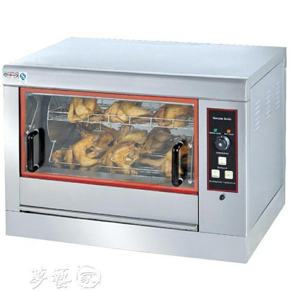 烤鴨爐 台式自動旋轉商用電熱烤雞爐 烤鴨爐鴿子烤爐 大型烤鵝烤箱烤禽箱MKS 夢藝家