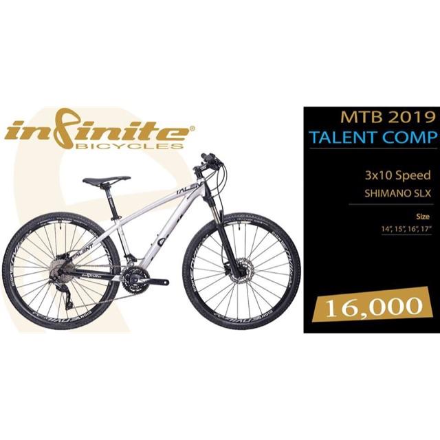 จักรยานเสือภูเขาอินฟินิ infinite talent comp 2019 ล้อ 27.5 นิ้ว 3x10sp SHIMANO slx