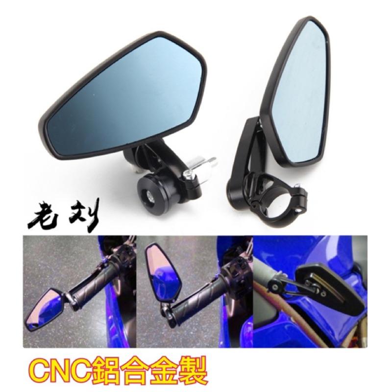 【老劉】復古端子後照鏡 手把鏡 機車車把鏡 賽車鏡 跑車鏡 CNC鋁合金後照鏡 可調端子後照鏡 復古後視鏡 端子後視鏡