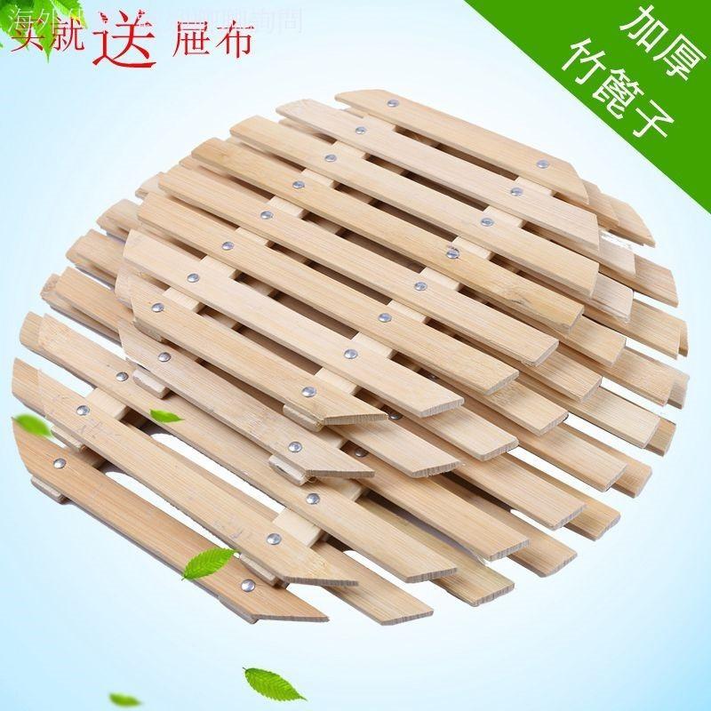 房蒸盤竹篦子竹蒸片竹籠屜蒸格蒸架竹墊加厚竹制蒸鍋家用蒸籠