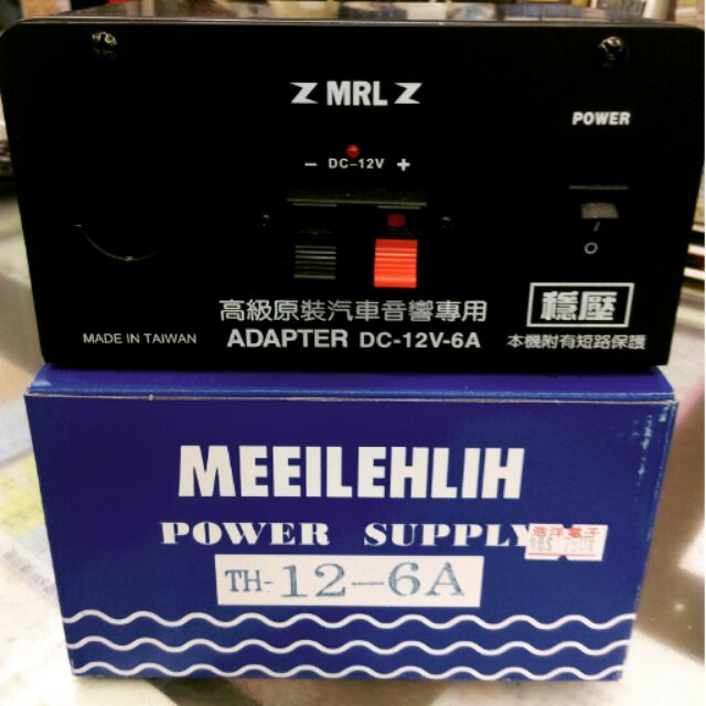 MRL AC110V轉DC12V 6A 降壓器 變壓器 電源供應器 TH-12-6A TH-1206