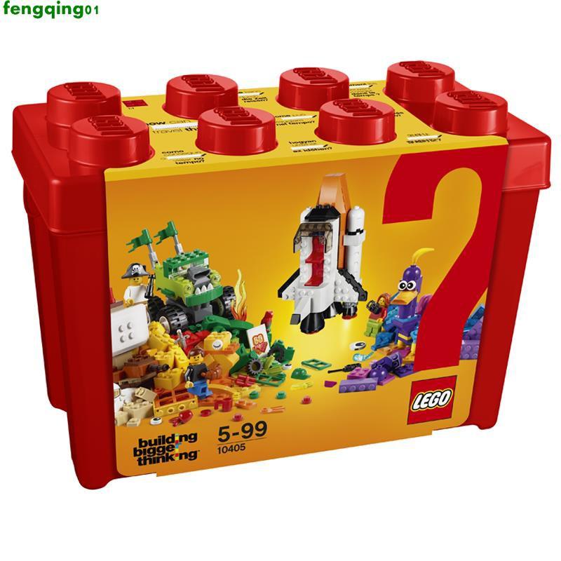 正版現貨樂高積木玩具 經典創意系列 10405 火星任務 LEGO 兒童拼裝玩具
