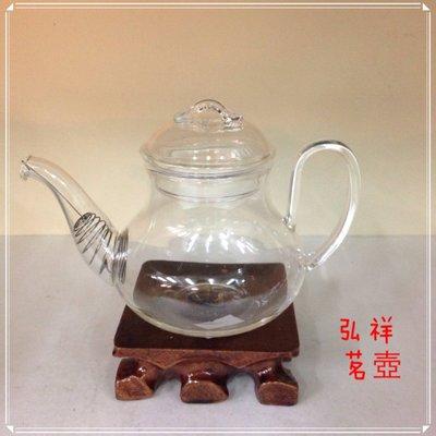 鶯歌陶瓷老街37號*弘祥茗壺*全透明玻璃茶壺