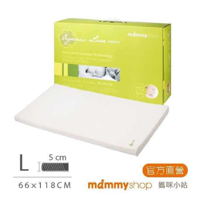 【媽咪小站】VE系列-嬰兒護脊床墊L號 厚5cm(66 x 118 cm)