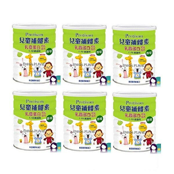 兒童補體素 乳鐵初乳配方-香草(900g×6罐+贈1罐)