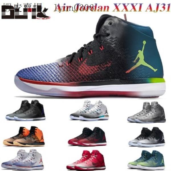 Nike Air Jordan31 XXXI AJ31 喬丹31代 男子 籃球鞋 aj31籃球鞋