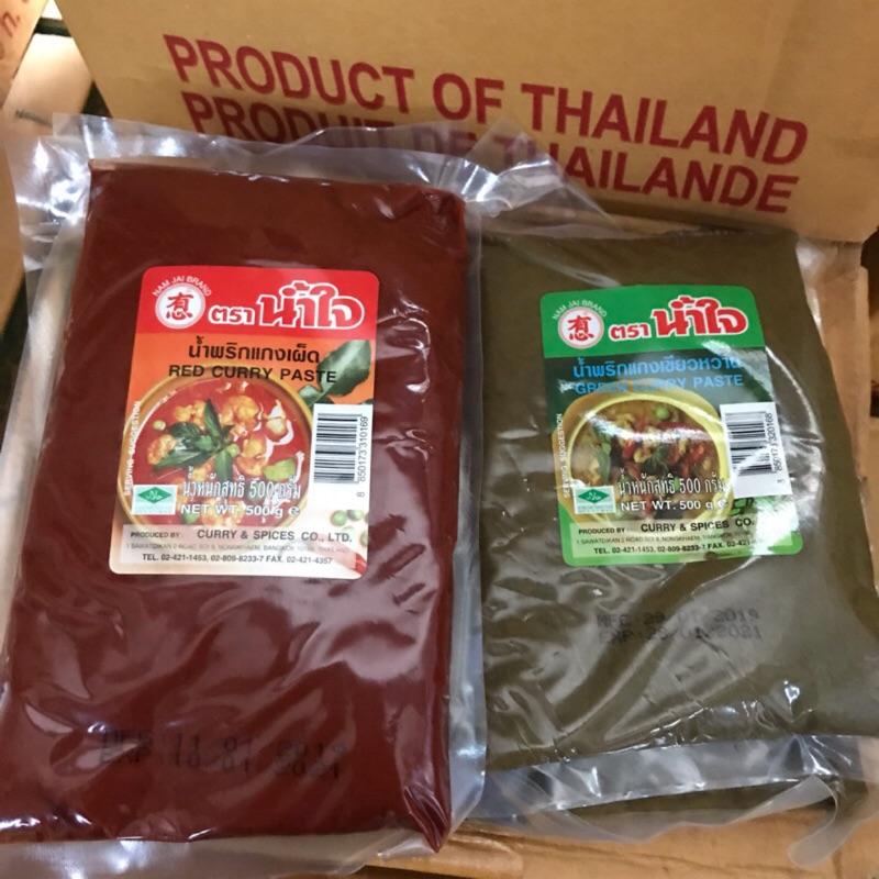 泰國🇹🇭有心紅咖哩/綠咖哩 大包500g