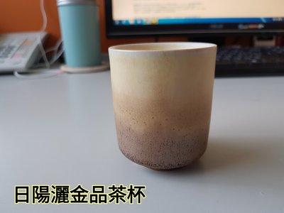 【過年了】鶯歌陶瓷茶杯- 品香杯 陶瓷藝術品 生日禮物 泡茶組  禮物 杯子 盤子 茶壺 瓷器