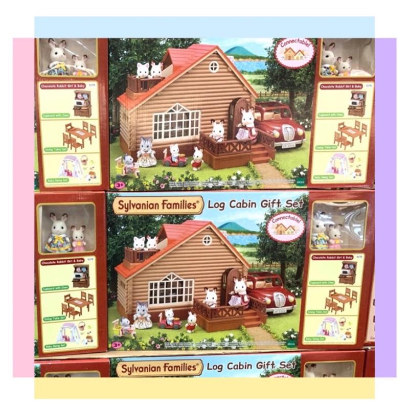 森林家族 Sylvanian  Families 小木屋禮盒