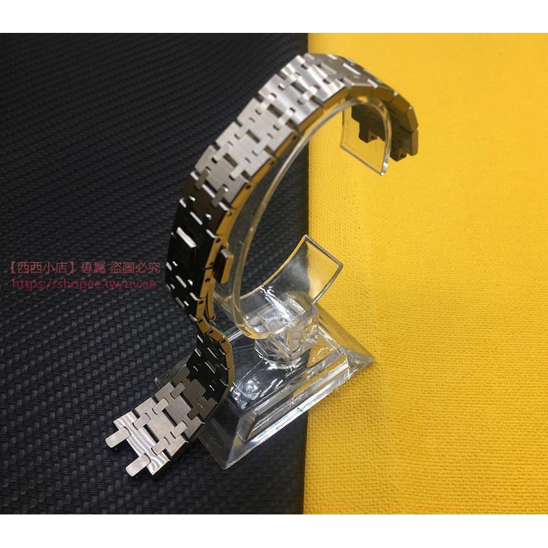 新款現貨Top26mm 21mm 適配AP 15400不銹鋼表鏈 精鋼手表帶 鋼帶愛彼AP替換錶帶0#