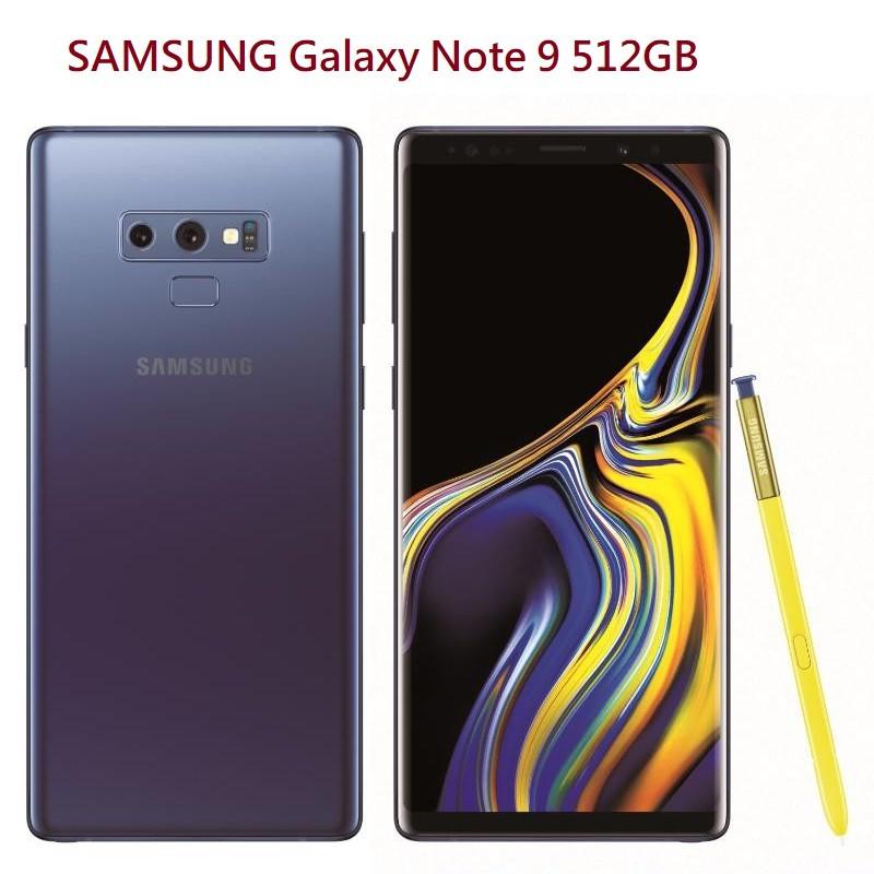 SAMSUNG Galaxy Note 9 512GB 6.4 吋 4G + 4G 雙卡雙待 4000mAh 電量