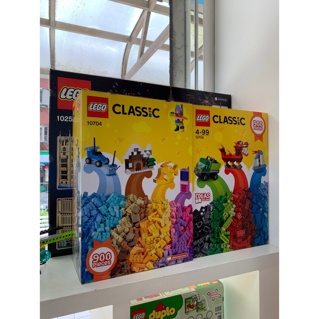 [現貨] TTG 樂高積木LEGO Classic經典系列 10704 樂高創意箱(基本顆粒)