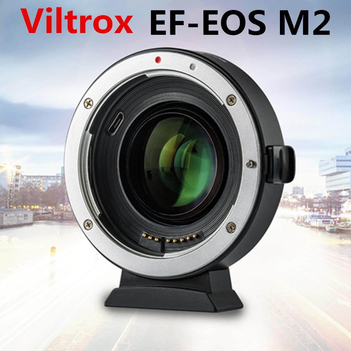 VILTROX EF-EOS M2 VILTROX EF-EOS M2 Auto Focus อะแดปเตอร์เลนส์ 0.71X สำหรับ Canon EF เลนส์ EOS-M50 M10