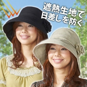 Heat shielding & UV cut collar wide hat