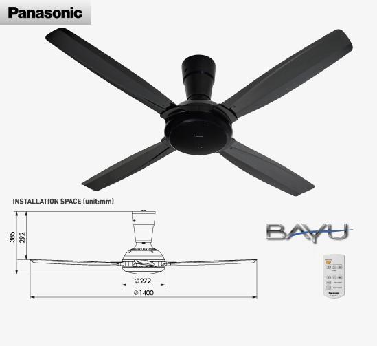 Panasonic BAYU 56inch 4 Blade Ceiling Fan (Dark Grey)