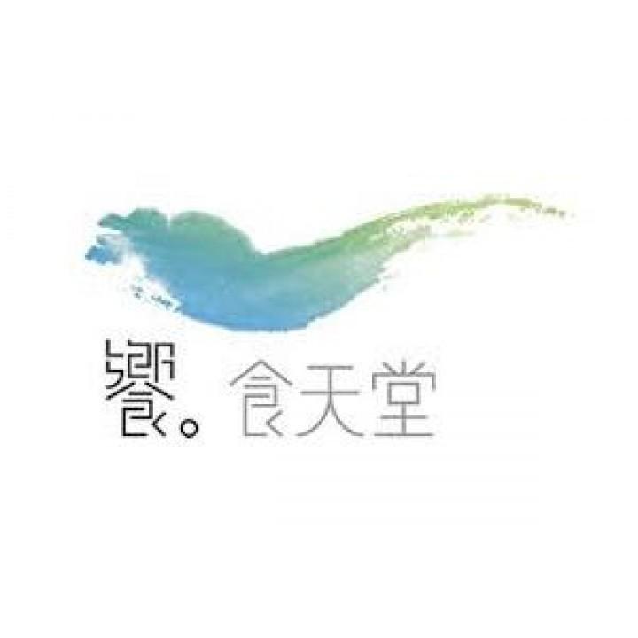 (全省)饗食天堂平日午餐券乙張