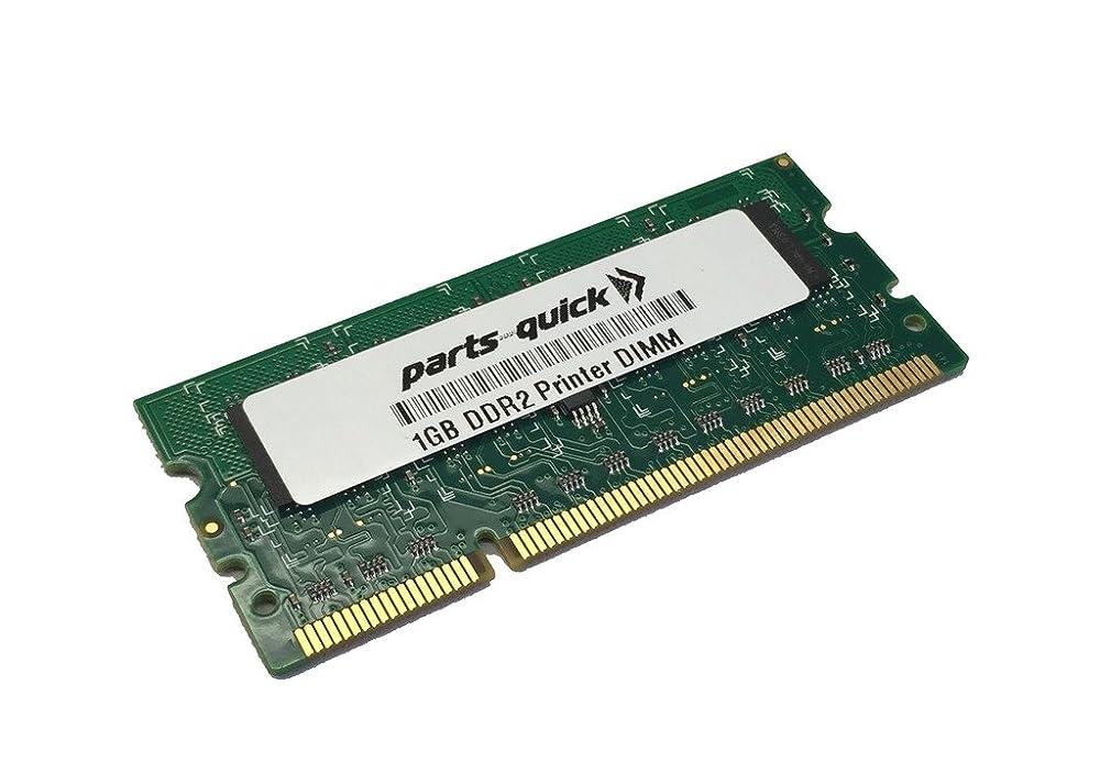 CB423A 256MB DDR2 144 pin DIMM Memory for HP LaserJet Printer P3005 P3005d P3005n P3005dn P3005x