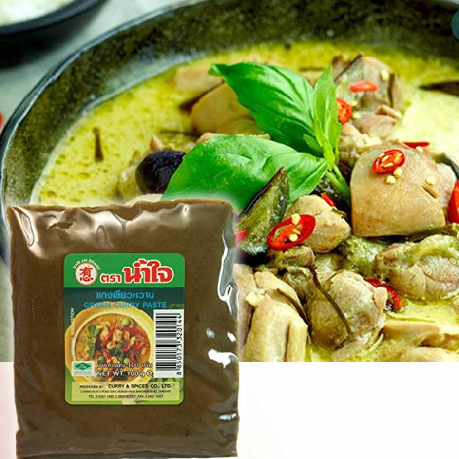 Bumbu Kari Thailand 500g 泰國 有心綠咖哩 紅咖哩 Toko Indo