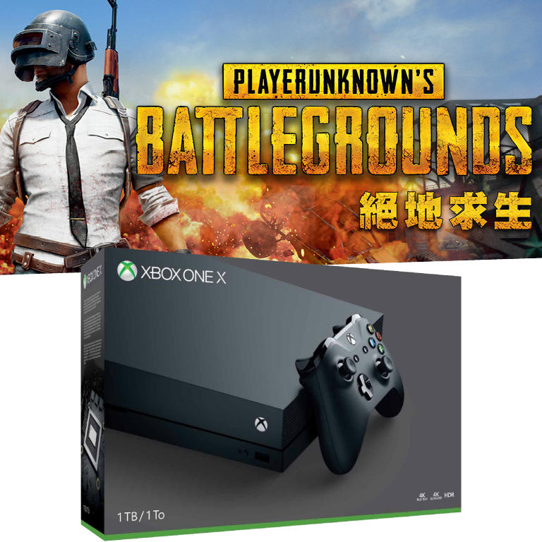 XBOX ONE X XBOXONE X 1T 1TB 主機 黑潮版 天蠍座計劃 支援4K 同捆絕地求生 台灣公司貨