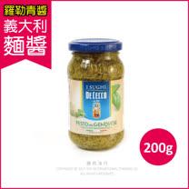 3罐超值組 義大利原裝進口DE CECCO得科羅勒青醬義大利麵醬 200g 玻璃罐