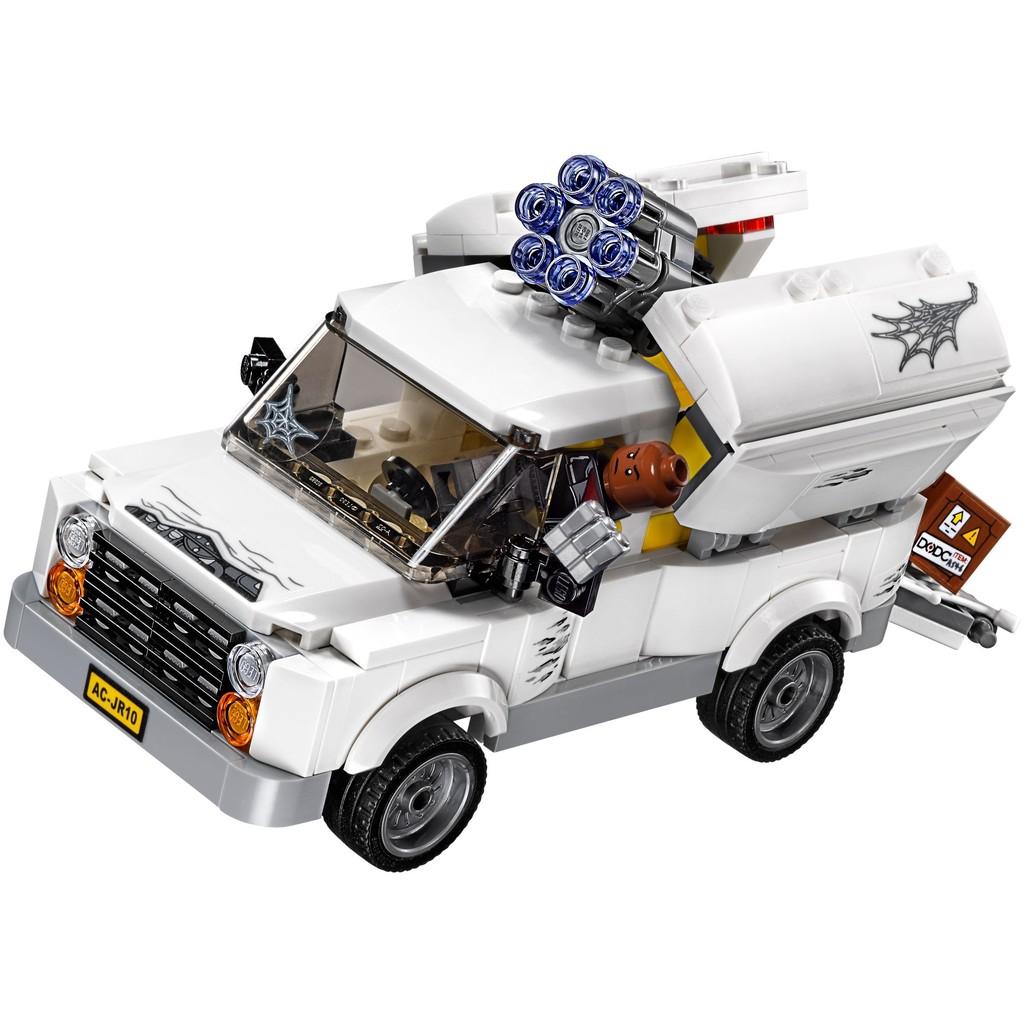 LEGO 76083 拆賣載具加人偶 缺貨