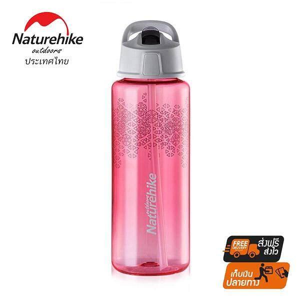 Naturehike Thailand Sports Water Bottle 1L