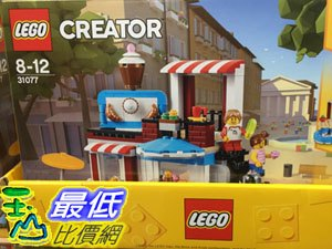 [COSCO代購] C122020 LEGO CREATOR EXPERT MODULAR SWEET SURPRISES甜點驚喜屋31077