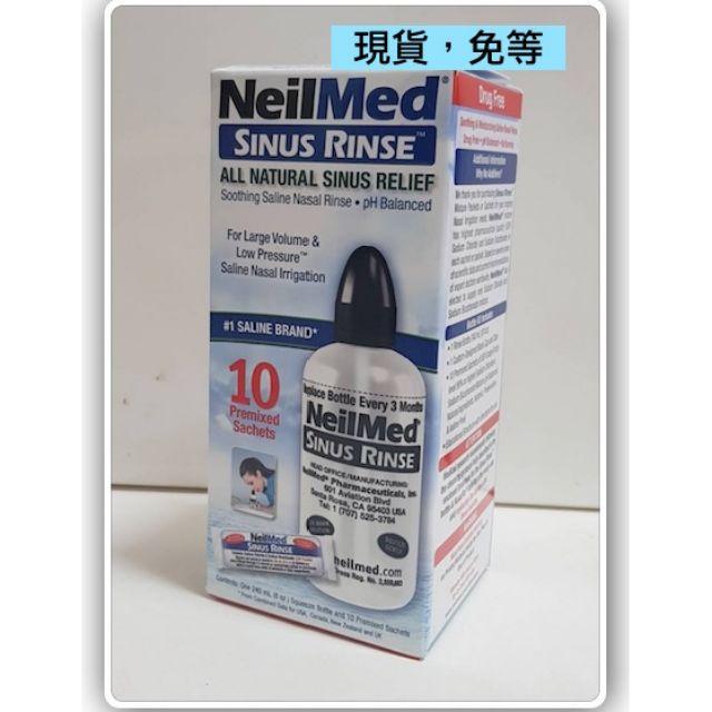 (全新現貨)澳洲原裝NeilMed耐而美-塞那靈成人洗鼻瓶240ml(附10包洗鼻鹽)