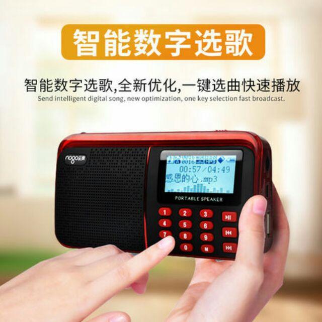 【繁體中文版】樂果R909迷你插卡式音箱,AM/FM收音機,正版台灣貨