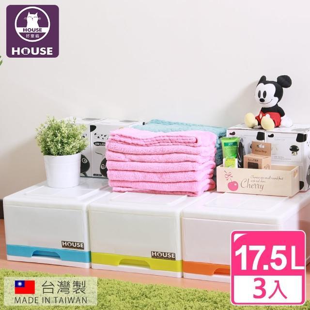 【HOUSE】采漾1 層抽屜式整理箱(三入)