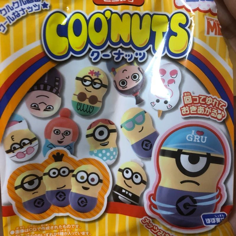 @JenniferNN coonuts coo'nuts 小小兵 轉轉花生 不倒翁 Bandai 萬代 現貨 最新