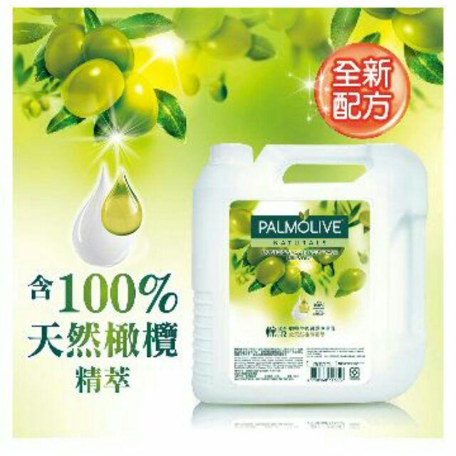 Costco好市多代購Palmolive 棕欖沐浴乳4公升 - 橄欖牛奶