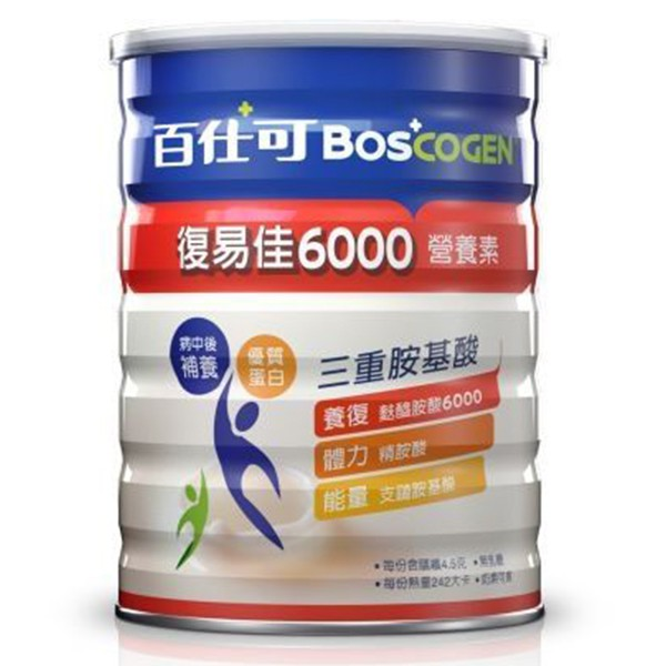 [贈2包特價] 百仕可 復易佳6000Plus營養素(粉劑) 1罐/900g 加碼送60g二小包 免運 維康 營養品