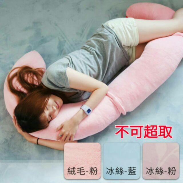 抱枕 U型枕附毯 孕婦枕 側睡舒眠枕 海馬枕 哺乳枕 蝸牛枕 U型枕 媽媽枕