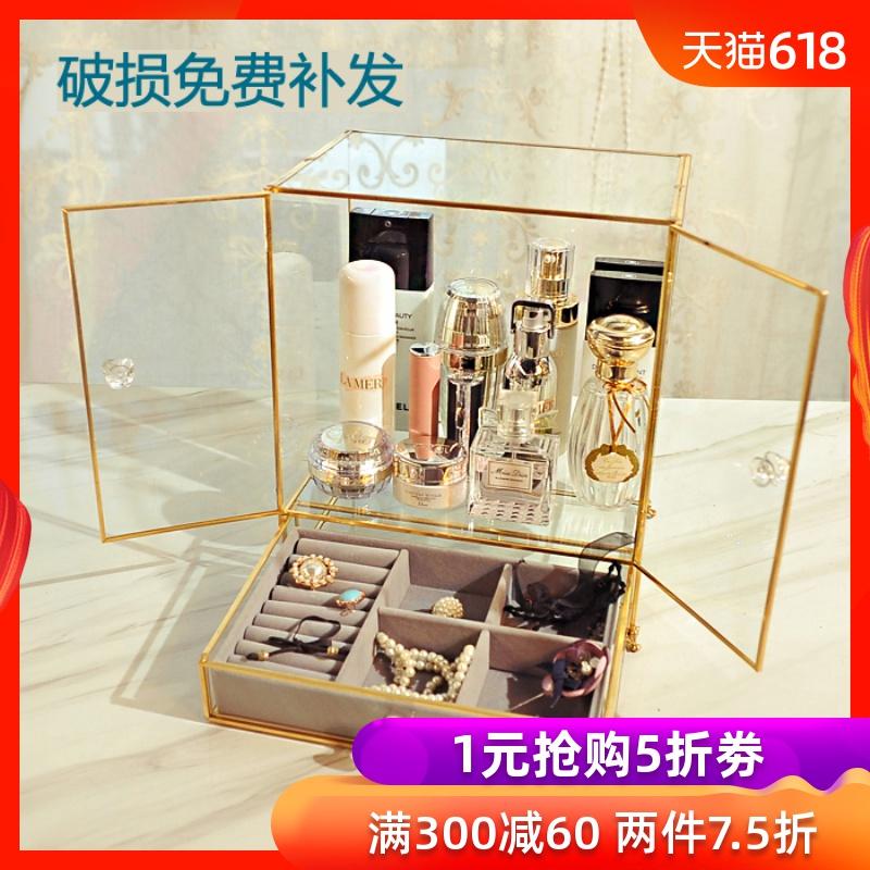北歐風收納櫃ins玻璃化妝品收納盒抽屜式首飾珠寶香水梳妝檯整理