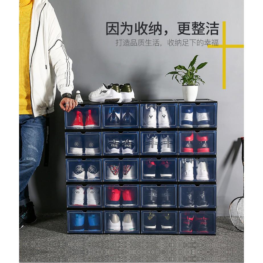 透明  籃球鞋 高跟鞋 收纳鞋盒  可拆卸  磁吸式  折叠  翻盖式  鞋箱  加厚  收纳神器  防尘  鞋盒