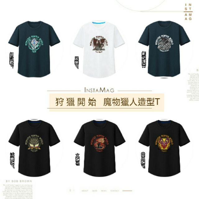 ✨兩件免運✨ps4 pc switch 魔物獵人 世界 短袖T恤 MHW MHXX 遊戲週邊 衣服 t恤 動漫週邊 上衣