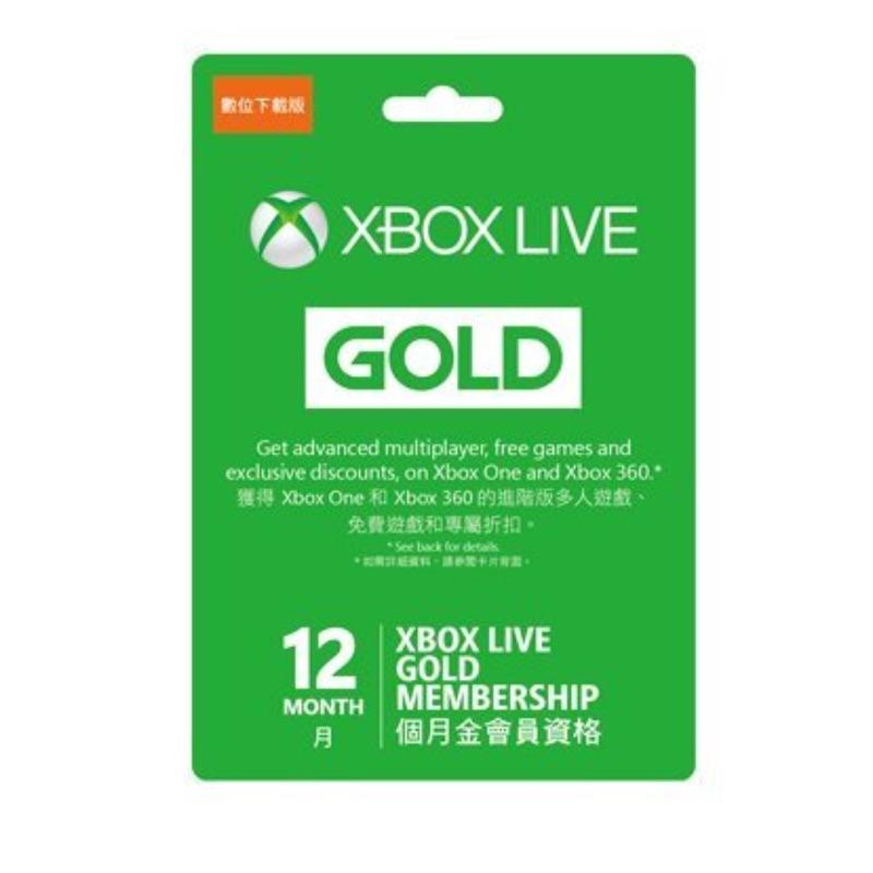微軟 Xbox 12個月 金會員 數位下載版